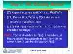step 2 crc encoding method50