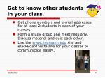 get to know other students in your class