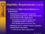 eligibility requirements cont d