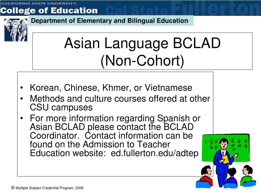 Korean, Chinese, Khmer, or Vietnamese