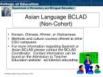 asian language bclad non cohort
