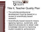 title ii teacher quality plan24