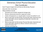 elementary school physical education site coordinator