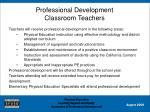 professional development classroom teachers