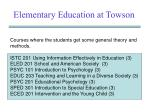 elementary education at towson