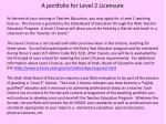 a portfolio for level 2 licensure