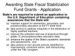 awarding state fiscal stabilization fund grants application