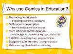 why use comics in education