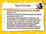 test preview19