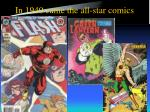 in 1940 came the all star comics