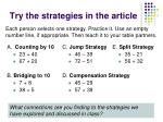try the strategies in the article