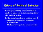 ethics of political behavior