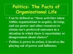 politics the facts of organizational life