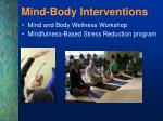 mind body interventions
