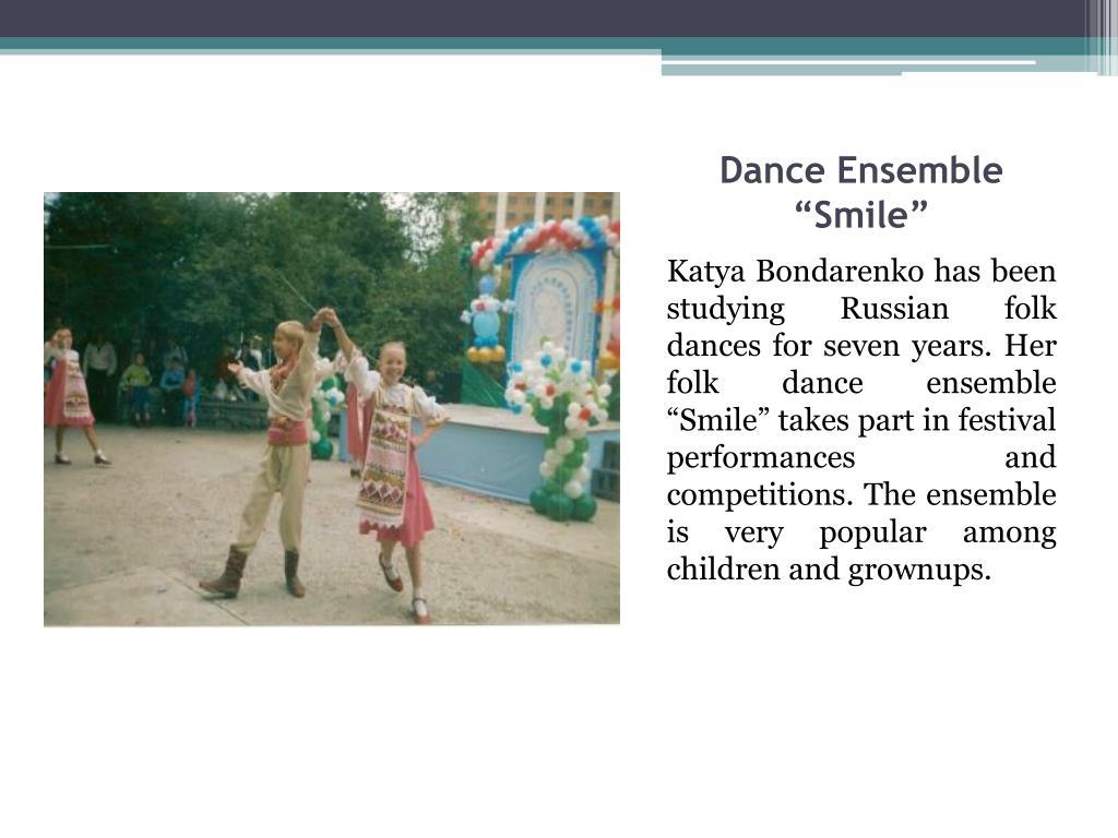 """Dance Ensemble """"Smile"""""""
