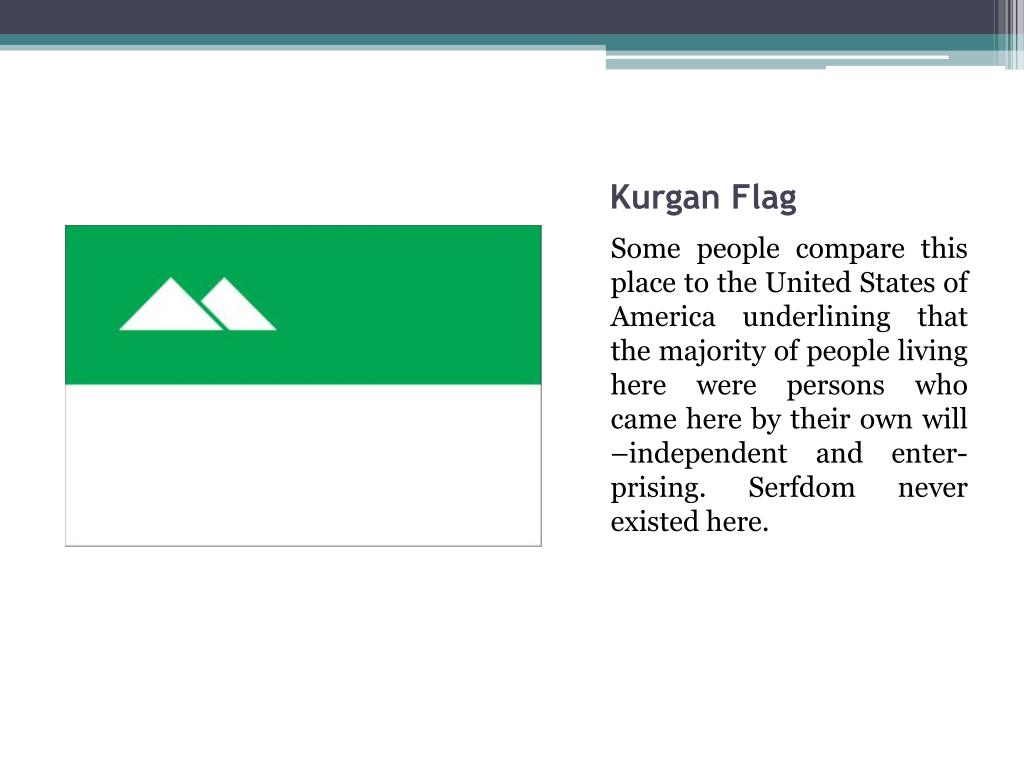 Kurgan Flag