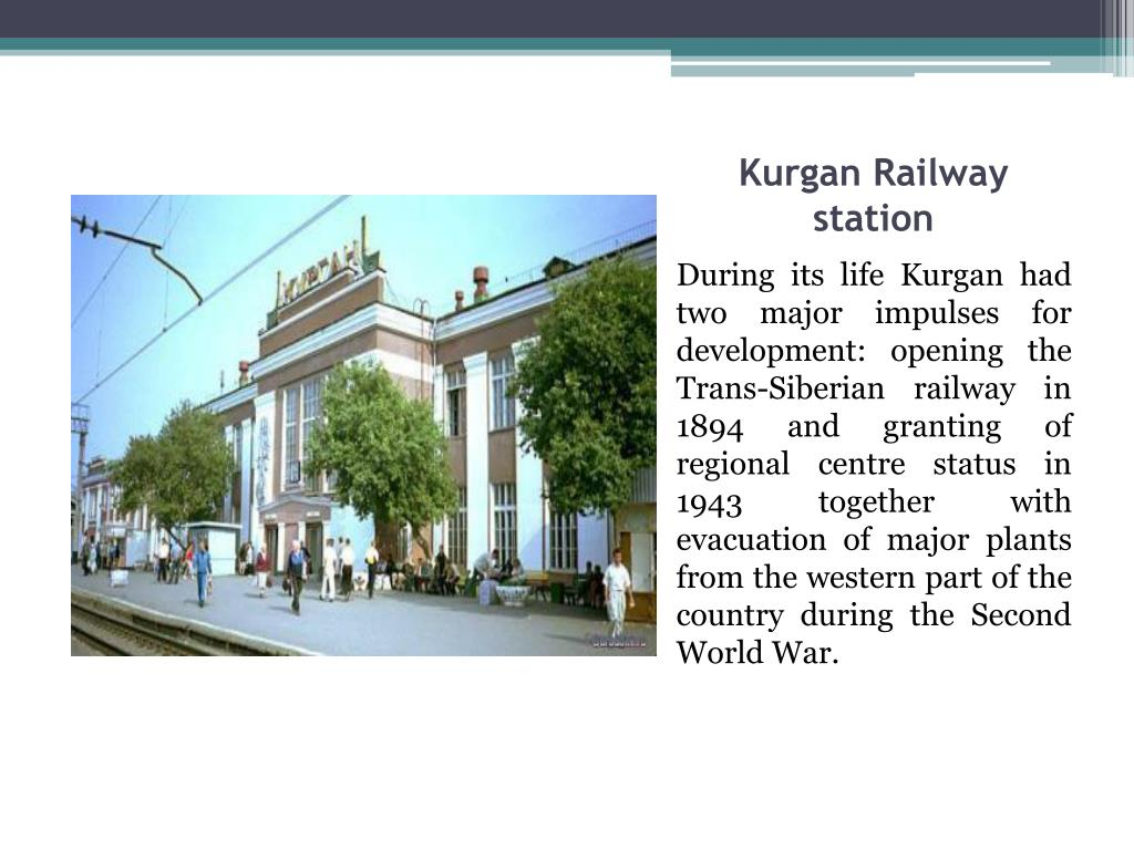 Kurgan Railway station