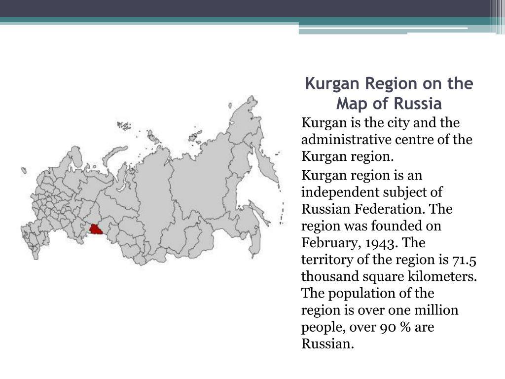 Kurgan Region on the Map of Russia