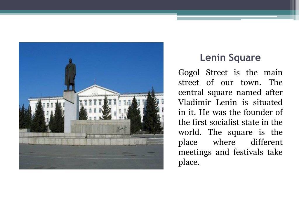 Lenin Square