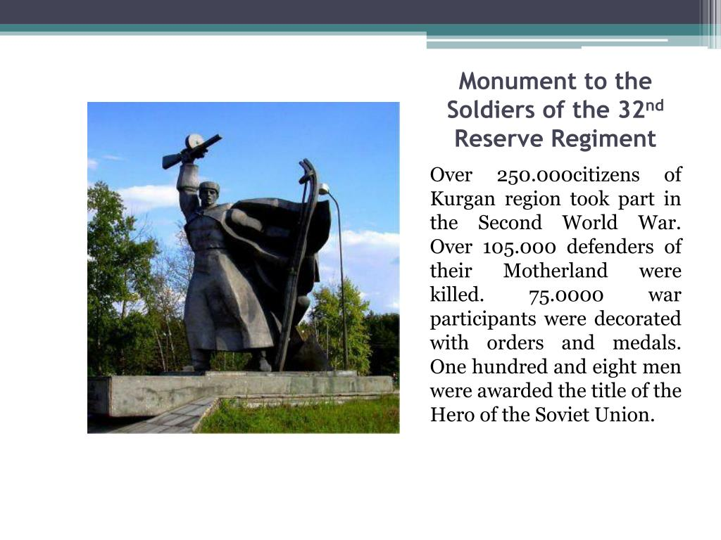 Monument to the Soldiers of the 32
