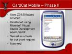 cardcat mobile phase ii