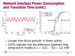network interface power consumption and transition time cont