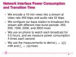 network interface power consumption and transition time