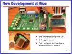 new development at rice