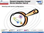 dynamic integration concept service selection task 3