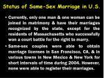 status of same sex marriage in u s