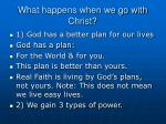 what happens when we go with christ30