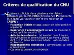 crit res de qualification du cnu