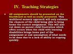 iv teaching strategies32
