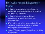 iq achievement discrepancy model