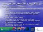 new teachers standards sept 2012