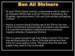 ben ali shriners