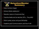 retention mentor summary