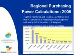 regional purchasing power calculations 2006
