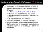 implementation status in eap region