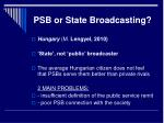 psb or state broadcasting