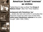 american israeli oneness as victims