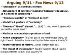 arguing 9 11 fox news 9 13