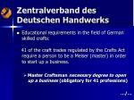 zentralverband des deutschen handwerks5