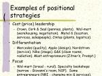 examples of positional strategies