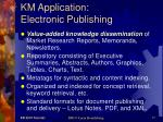 km application electronic publishing