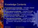 knowledge contents9