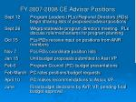 fy 2007 2008 ce advisor positions