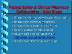 patient safety clinical pharmacy collaborative next steps