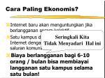 cara paling ekonomis
