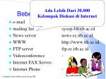 beberapa servis internet35